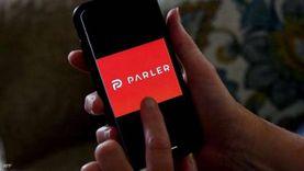 استخدم في اقتحام الكونجرس.. «آبل» تسمح بعودة تطبيق «بارلر» المثير للجدل