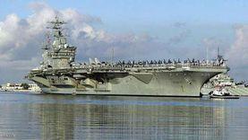 لأول مرة منذ 25 عاما.. سفن حربية أمريكية تصل إلى السودان «صور»