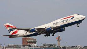 عاجل.. هولندا تعلن استئناف الرحلات الجوية القادمة من بريطانيا