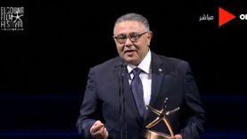 محافظ البحر الأحمر يستلم جائزة الجونة التقديرية: مستنينكم السنة الجاية
