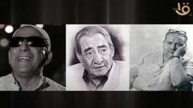 «جاهين والأبنودي ومكاوي».. ذكرى رحيل «ثلاثي الإبداع» (فيديو)