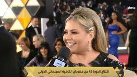 """فيديو.. الفنانة صابرين تظهر بـ """"وزن زائد"""" في افتتاح مهرجان القاهرة"""