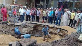 """""""مياه المنوفية"""": الانتهاء من إصلاح انفجار مفاجئ بخط مياه في شبين الكوم"""