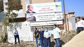 مبادرة حياة كريمة في الإسكندرية.. تطوير برج العرب لخدمة 150 ألف مواطن