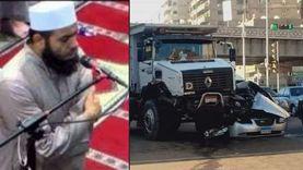 إجراء تحليل مخدرات للسائق المتسبب في مصرع الشيخ هاني الشحات (فيديو)