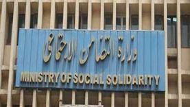 بنك ناصر يطلق مبادرة لتعديل الموقف الائتماني لمديني النفقة
