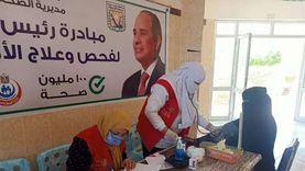 فحص 33 ألف مواطن ضمن مبادرة «100 مليون صحة» بجنوب سيناء