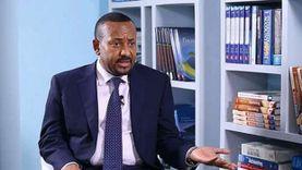 إريتريا: الاتفاق الذى منح رئيس وزراء إثيوبيا نوبل لم يحقق توقعاتنا