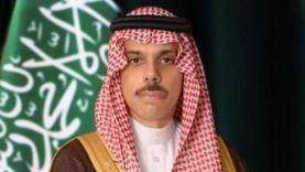 السعودية: إسرائيل ستكون بلدا طبيعيا عندما تمنح فلسطين دولة مستقلة