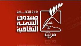 """ندوة """"المدائح النبوية في الشعر العربي"""" ببيت الشعر الأحد المقبل"""