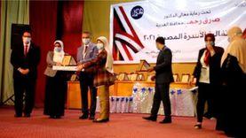 احتفالية الأسرة المصرية ومعرض المشغولات اليدوية بالغربية