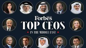 إعلان قائمة «فوربس» لأقوى رؤساء الشركات بالشرق الأوسط: تضم 16 مصريا