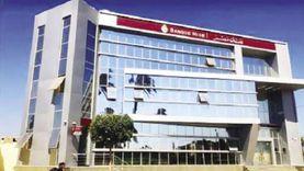 بنك مصر يحصل على مركز متقدم في ترتيب وتسويق القروض المشتركة لعام 2020