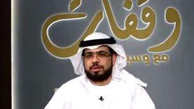 داعية إماراتي يستنكر: لماذا لا يوجد ردع لمشايخ الظلام والإخوان بالكويت
