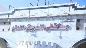 تعافي 5 مصابين بكورونا في مستشفى العريش العام