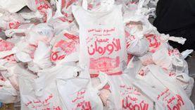 """""""الأورمان"""" تستهدف توزيع 50 ألف كيلو لحوم و25 عجل للمستحقين في البحيرة"""