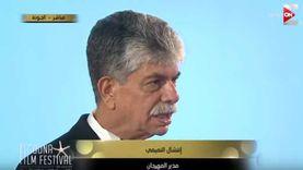 مدير مهرجان الجونة: الأجانب فوجئوا بوضع كورونا في مصر