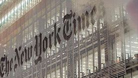 169 عاما على صدور نيويورك تايمز.. صحيفة حصلت على 125 جائزة بوليتزر