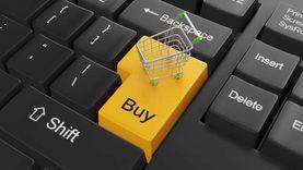 """""""النقد"""": المؤسسات الصغيرة بالشرق الأوسط لا تتبنى التجارة الإلكترونية"""