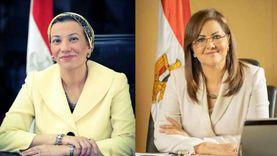 وزيرتا التخطيط والتنمية الاقتصادية والبيئة تناقشان دمج معايير الاستدامة البيئية