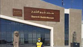 تعرف على برنامج تدريب الأثريين بمتحف شرم الشيخ.. يبدأ الثلاثاء المقبل