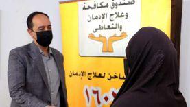 التضامن: تسليم متعافي الإدمان قروضا بـ 5 ملايين و170 ألف جنيه
