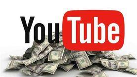«صقر»: تلقينا طلبات بفتح ملف ضريبي من يوتيوبرز