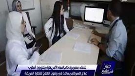 أحمد فايق يزف بشرى سارة: علماء مصريون يطورون نوع علاج للسرطان
