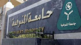 وفاة عميد كلية الحقوق جامعة المنوفية