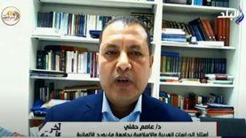 أستاذ دراسات إسلامية: محاولة ذبح جزائريتين على يد فرنسيين لم يلتفت إليها أحد