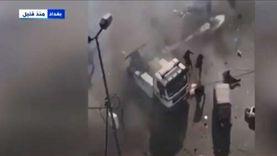 الدفاع المدني العراقي: تفجيري بغداد وقعا في منطقة مكتظة بالسكان