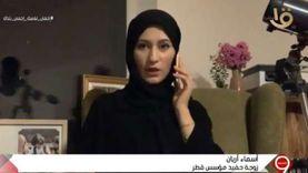 زوجة حفيد مؤسس قطر: قدمت شكاوى ضد النظام الحاكم بسبب سجن زوجي