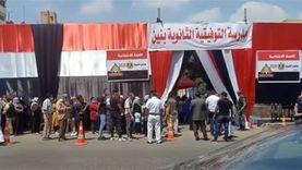 توافد المواطنين على لجان شبرا الخيمة قبل غلق باب التصويت