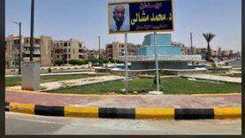 """رئيس """"الشروق"""" عن تسمية ميدان باسم طبيب الغلابة: """"مشالي"""" رمز خالد للعطاء"""