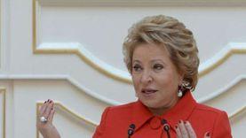 رئيسة مجلس الاتحاد الروسي تبدأ حجرا صحيا بسبب كورونا