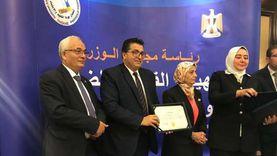 حصول مدرسة الزعيم السادات بجنوب سيناء على «الإعتماد والجودة»