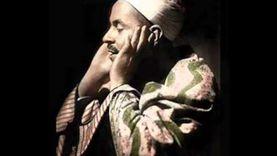 الشيخ محمد رفعت «بلبل الجنة.. 71 عاما على الرحيل «فيديو»