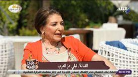 ليلي عز العرب عن ردها على سكارليت جوهانسون: هي فنانة وأنا فنانة