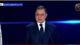 وزير الداخلية يهنئ الرئيس السيسي بمناسبة الاحتفال بعيد تحرير سيناء