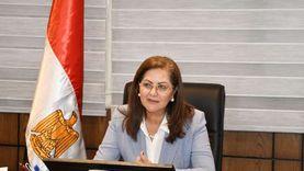 وزيرة التخطيط: الدولة قامت بالعديد من التوازنات للحفاظ علي السلع الاستراتيجية والعمالة والحفاظ علي السيولة بالمؤسسات