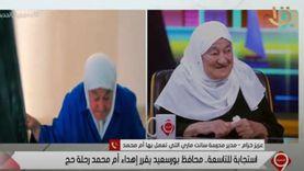 مدير مدرسة سانت ماري: بنتحايل على أم محمد عشان تاخد يوم إجازة ومبترضاش