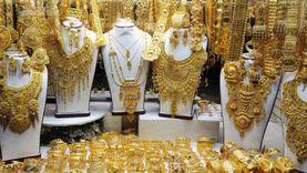 شعبة الذهب: أسعار «شبكة العيد» تبدأ من 14 ألف جنيه