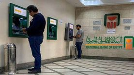 البنوك والبورصة مغلقتان غداً.. والعودة «الإثنين»