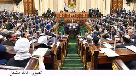 هيئة مكتب النواب تقبل استقالة أمين عام البرلمان
