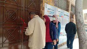 إغلاق 4 مراكز للدروس الخصوصية في الإسكندرية قبل بدء رمضان