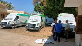 الكشف على 1300 مواطن ضمن قافلة «حياة كريمة» في أبشواي بالفيوم