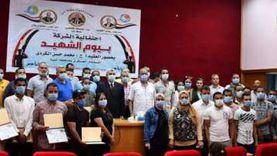 تكريم أسر شهداء الوطن من العاملين بشركة مياه المنيا