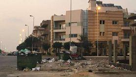 المجتمعات العمرانية: يمكن التظلم على استرداد الوحدات المخالفة للنشاط