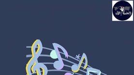 """على طريقة حفلات كورونا.. أول عرض غنائي بلغة الإشارة يذاع """"أون لاين"""""""
