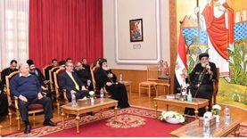 في ذكرى تأسيسها الـ127.. البابا يلتقي أعضاء هيئة تدريس الإكليريكية